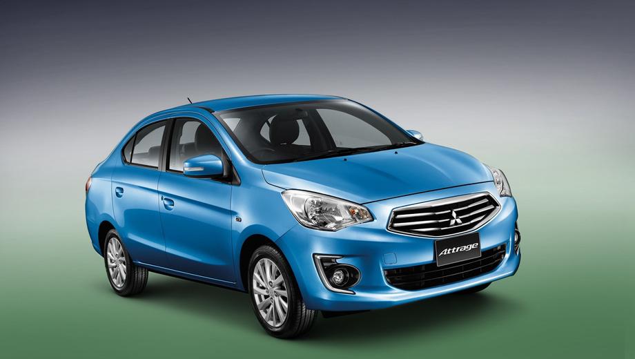 Mitsubishi attrage. «Бюджетник» Attrage позиционируется как конкурент модели Renault Logan, однако при базовой цене 13 390 евро соперничать с «французом» новичку будет сложно: тот стоит как минимум на тысячу меньше.
