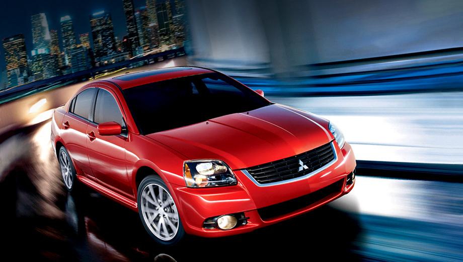 Mitsubishi lancer,Mitsubishi galant. Дилеры Mitsubishi в США с большими надеждами ожидали преемника Галанта, построенного в кооперации с альянсом Renault-Nissan. Почему продукт сейчас забуксовал, им так и не объяснили.
