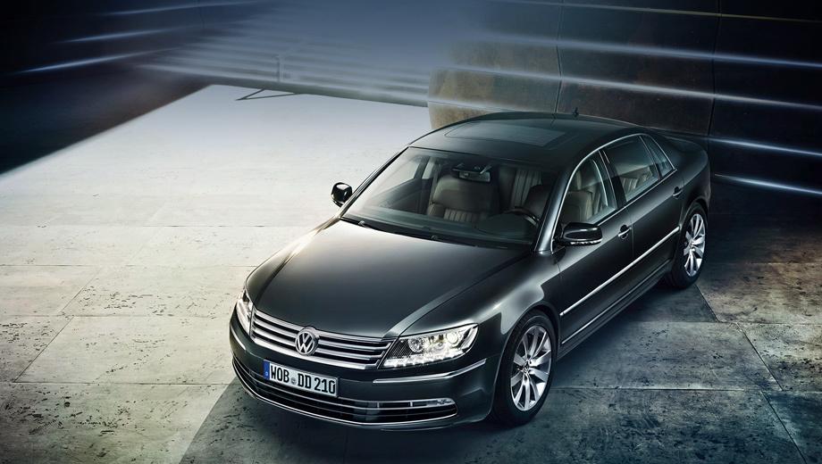 Volkswagen phaeton. Согласно последним ежегодным данным, опубликованным в открытом доступе, в 2013-м было в общей сложности произведено 5812 Фаэтонов. Статистика продаж модели в России: 2014-й — 53 машины, 2013-й — 63 штуки, 2012-й — 83 экземпляра.