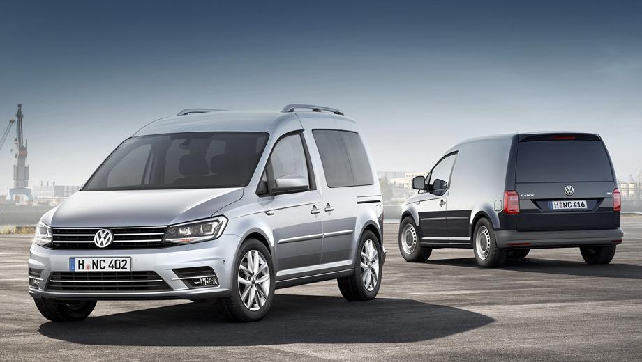Volkswagen caddy. Все линии кузова обострились, оптика тоже соответствует стилю последних моделей марки. И всё же не узнать в новой машине давно привычный всем Caddy невозможно.
