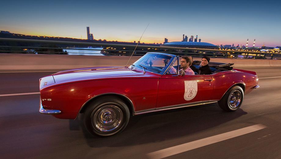 Chevrolet camaro. Классические ралли — это выезд с друзьями или всей семьёй, поэтому особенно популярны вместительные прогулочные машины. Мощь не важна, главное не скорость, а её равномерность.