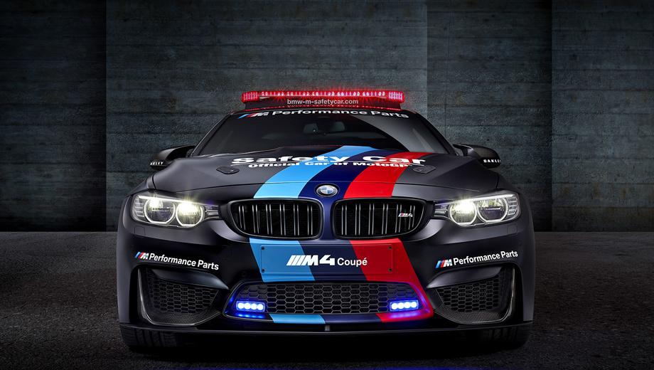 Bmw m4,Bmw m4 safety car. Для отделения BMW M это 17-й сезон MotoGP, в котором различные «эмки» выступают в роли safety car.