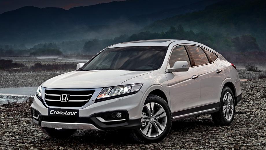 Honda crosstour. У желающих ещё есть шанс приобрести кроссовер Crosstour. Сейчас автомобиль со 194-сильным мотором 2.4 и «автоматом» стоит от 2 114 000 рублей.