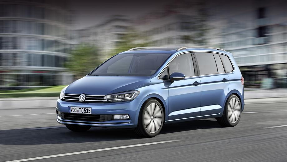 Volkswagen touran. Важное приобретение Турана: опциональные полностью светодиодные фары. В старших версиях — адаптивные с динамической подсветкой поворотов. Это первый вэн марки с такой опцией.