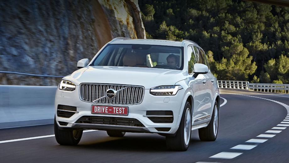 Volvo xc90. Версии Т6 и D5 появятся у нас первыми к лету за 3 269 200–4 135 905 рублей. Среди россиян, заказавших новый ХС90, около 60% — лояльные марке клиенты. Но ожидается, что перепозиционирование модели сократит долю экс-владельцев Volvo на треть.