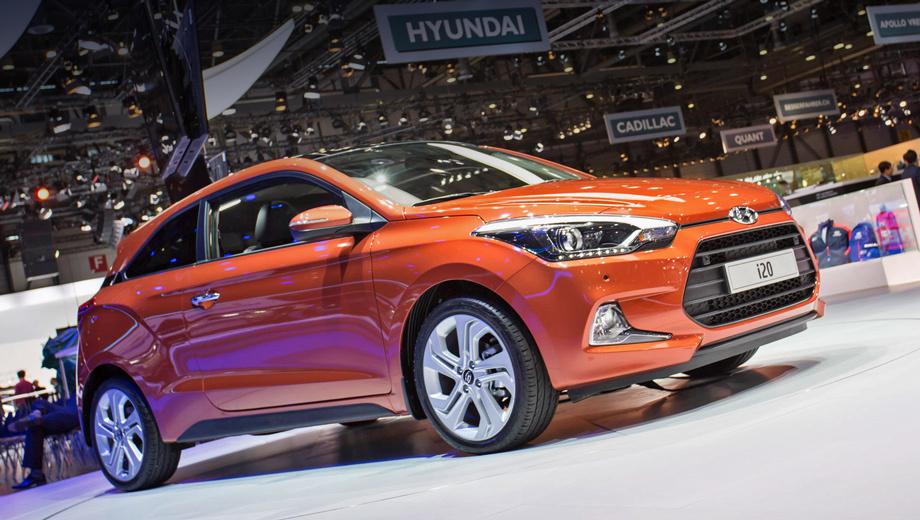 Hyundai i20. Для новинки подготовили 17-дюймовые диски оригинального дизайна, а также новый оранжевый оттенок для окраски кузова (к сожалению, фотографий автомобиля в этом цвете нет).