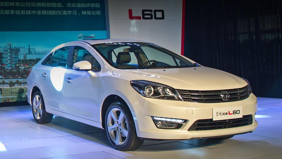 Dongfeng l60,Dongfeng fengshen l60. Работа над машиной длилась четыре года. Дизайном занимались китайцы, французы из PSA «оказывали техническую поддержку». Дунфэн Фэншэн L60 — первый продукт из целой L-серии. Следующий автомобиль линейки увидит свет в начале 2016-го. Что это будет, пока непонятно.