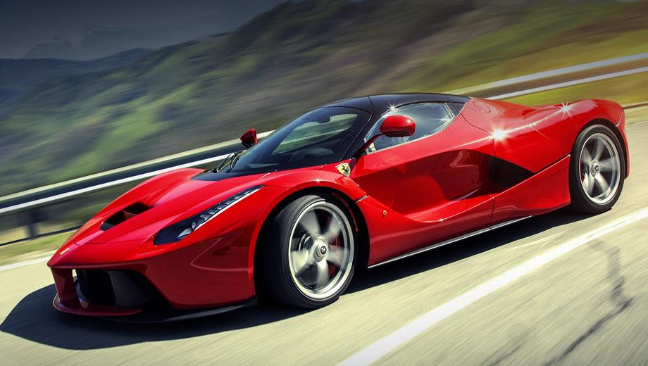 Ferrari la. По неофициальным данным, в 2014 году в России было продано два гибридных суперкара LaFerrari.