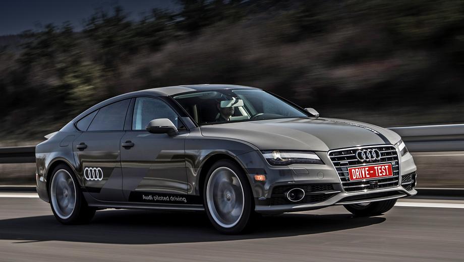 Audi a7,Audi piloted driving. Audi A7 Sportback piloted driving concept построен на основе обновлённого хэтча Audi A7 с мотором 3.0 TFSI (333 л.с., 440 Н•м), семиступенчатым «роботом» S tronic и полным приводом. Для краткости концепту придумали прозвище Jack.