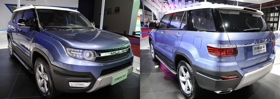 Паркетники Lifan X40, X70 и X80 скоро встанут на конвейер