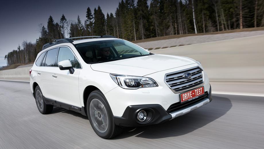 Subaru outback. Кузов жёстче, двигатель мощнее, оснащение богаче... Outback пятого поколения модернизирован с учётом пожеланий нынешних владельцев. В том числе и российских.