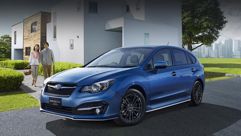 Subaru impreza,Subaru impreza sport hybrid. Японцы отметили, что финальный вариант нового гибрида может отличаться от показанного прототипа как внешне, так и по характеристикам.