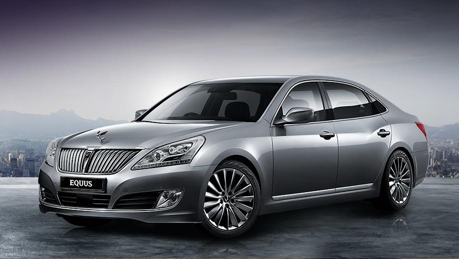 Hyundai equus. Флагман Hyundai Equus пользуется в России большей популярностью, чем родственный ему седан Kia Quoris (продано 632 против 487 машин в 2014-м).