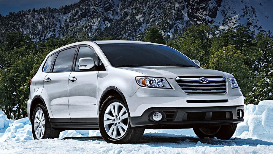 Subaru tribeca,Subaru exiga. Паркетник Subaru Tribeca не пользовался особой популярностью. За десять лет он разошёлся тиражом всего 78 000 экземпляров. Не удивительно, что японцы решили сменить имя.