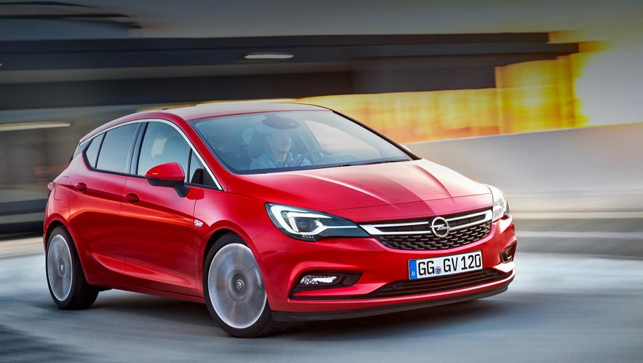 Opel astra. Впервые в классе в качестве опции для Астры предложат матричные светодиодные фары. Кроме того, в списке оборудования — системы автопарковки, предупреждения о столкновениях либо аварийной ситуации (OnStar).