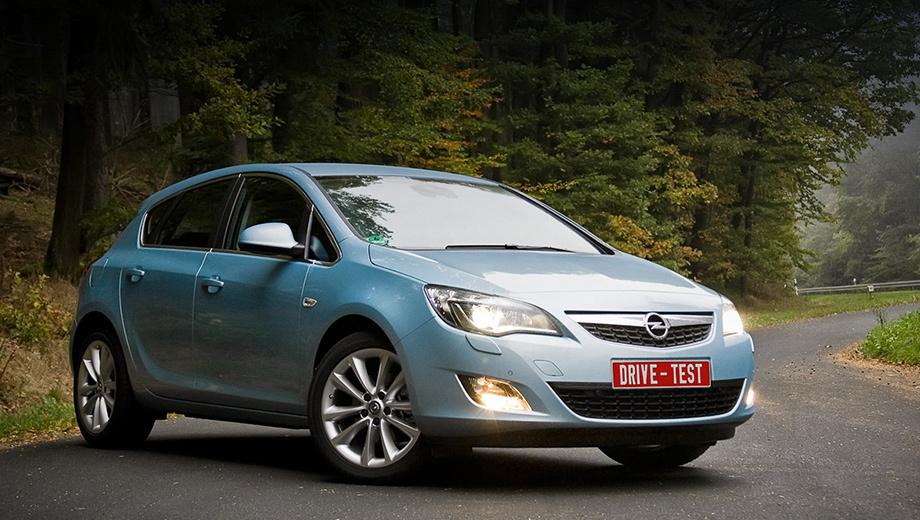 Opel astra. Даже не самая яркая Astra нового поколения выглядит сексуально. Увы, Astra не станет музой «чисто русского Опеля» — концерн GM отказался продать опель Магне со Сбербанком.