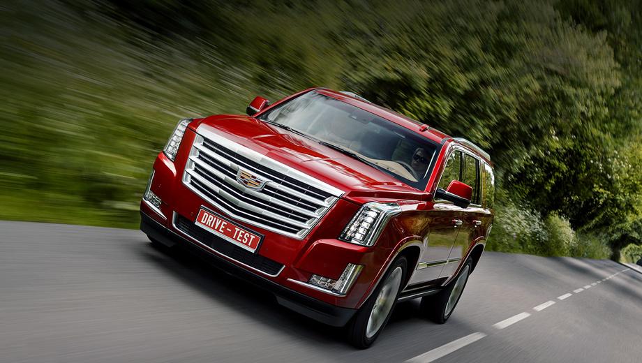 Передаём за проезд из нового внедорожника Cadillac Escalade — ДРАЙВ