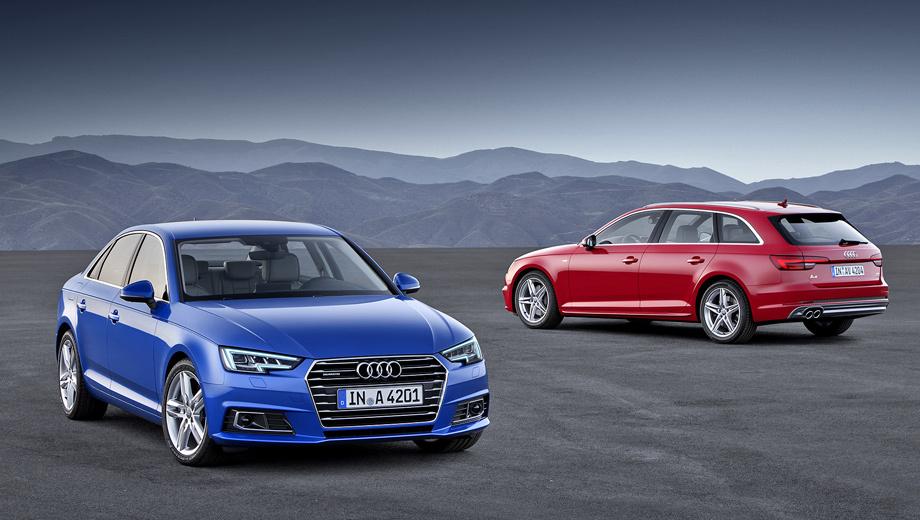 Audi a4. Кто-то, руководствуясь поверхностным взглядом, упрекнёт новинку в чрезмерном следовании традициям, а ведь на деле работа проделана колоссальная. Чего только стоит лучший в классе коэффициент сопротивления воздуху — 0,23 у седана и 0,26 у универсала.