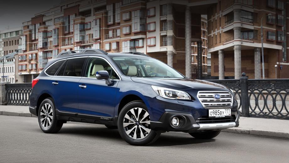 Subaru outback. Базовый Outback 2.5 разменивает первую сотню за 10,2 с и тратит в смешанном цикле 7,7 л/100 км.