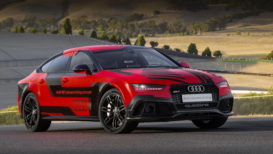 Audi rs7. Под капотом автономного спорткара — тот же 560-сильный мотор, что и на серийной машине.