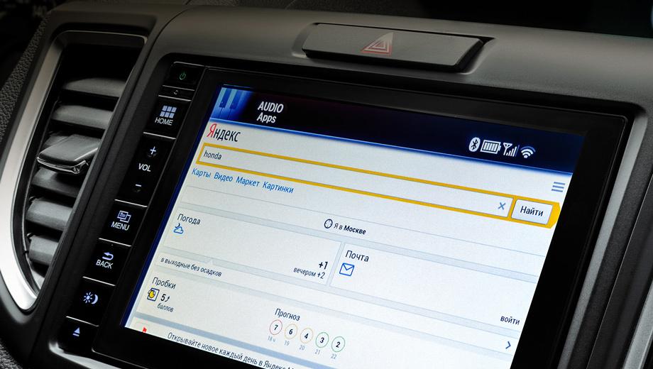 Honda cr-v. Обновлённые кроссоверы CR-V оснащаются мультимедиа, работающей на операционной системе Android.