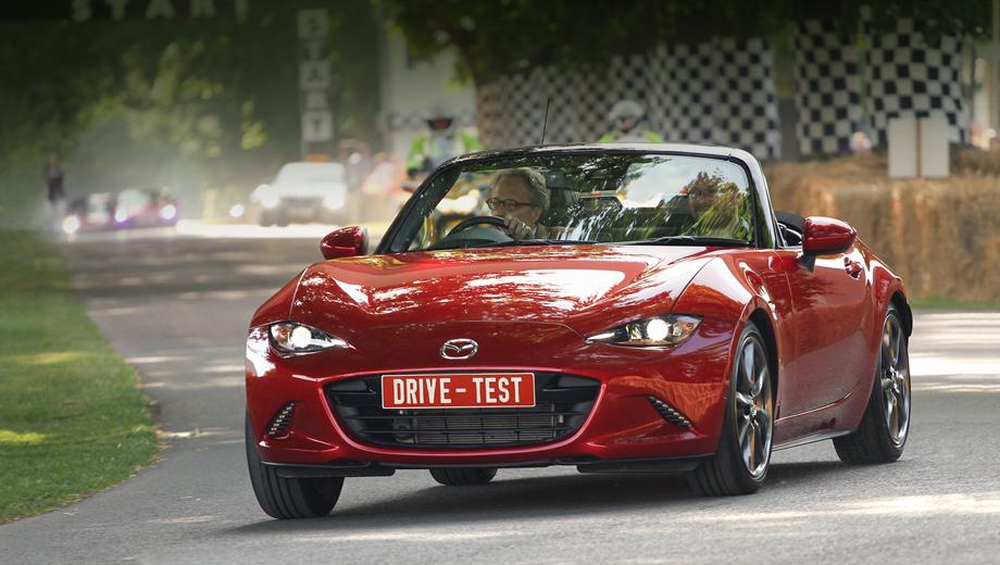Mazda mx-5. Хозяин Гудвуда лорд Марч, десятый герцог Ричмонда, открывает ежегодный Фестиваль скорости за рулём родстера Mazda MX-5 нового поколения. Автомобиль призван реабилитировать предшественника, который растерял былую популярность.
