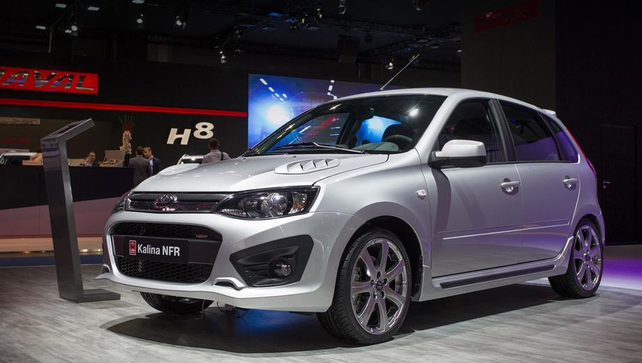 Lada kalina,Lada kalina nfr. Название версии NFR расшифровывается как Need For Race. Впервые автомобиль был представлен публике ещё в прошлом году.
