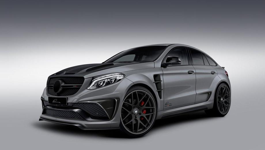 Mercedes gle coupe,Mercedes gle. Компания Lumma сообщает, что это первый случай тюнинга GLE Coupe, в рамках которого предложено расширение кузова (за счёт арок и порогов). С каждой стороны прибавилось по 50 мм.