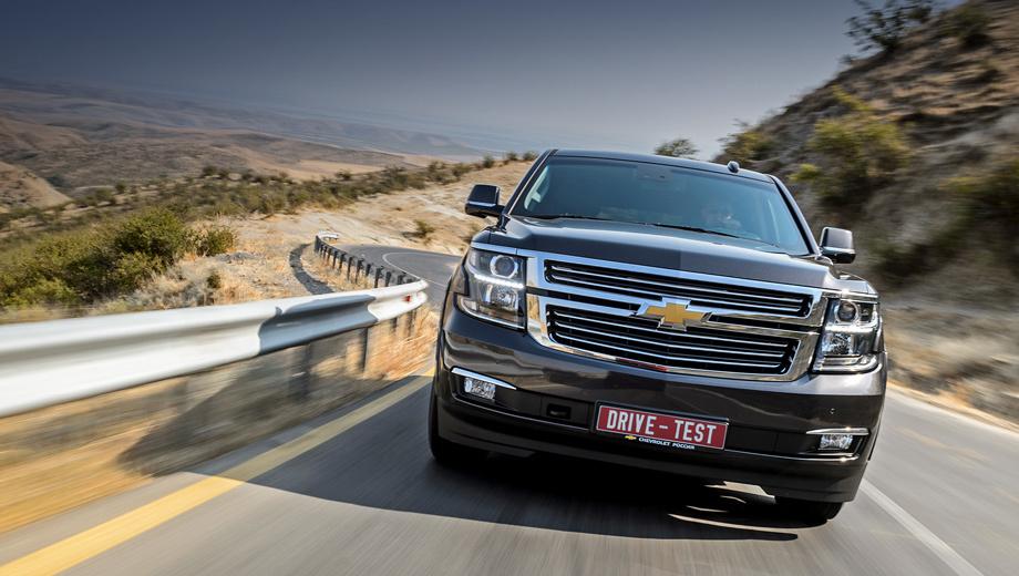 Chevrolet tahoe. Новый Chevrolet Tahoe стоит от 3 450 000 рублей за начальную версию LT до 3 850 000 рублей за вариант LTZ с адаптивными амортизаторами и раздельными креслами второго ряда.
