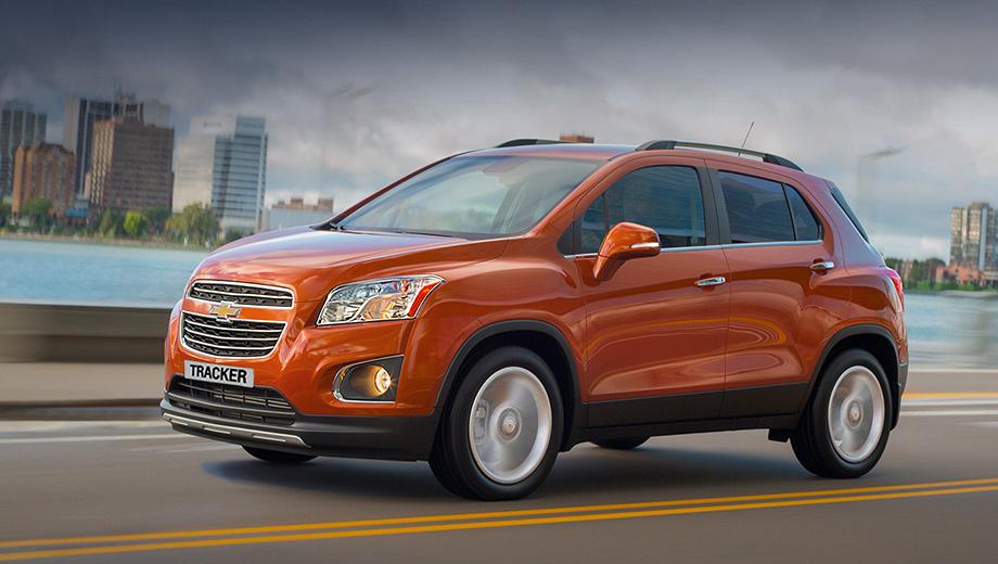 Chevrolet tracker,Chevrolet trax. Базовая комплектация не пустая. Есть кондиционер, регулировка руля по высоте и вылету, подогрев передних сидений, аудиосистема с шестью динамиками, помощник при трогании в гору и так далее.