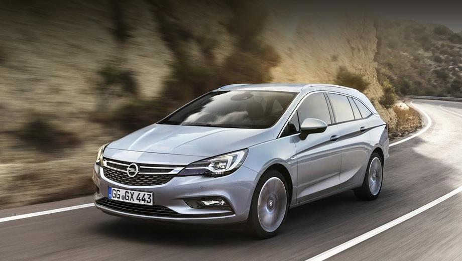 Opel astra,Opel astra sports tourer. Благодаря интересной задней стойке машина стала стремительнее даже чисто визуально. Но и фактически она будет быстрее — из-за «курса похудения».