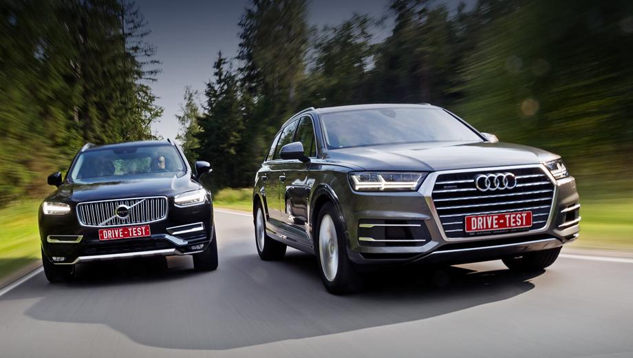 Audi q7,Volvo xc90. Кроссовер Audi Q7 нового поколения с 333-сильным «компрессорным» мотором V6 3.0 стоит минимум 3 630 000 рублей, но Volvo XC90 с наддувной «четвёркой» 2.0 (320 л.с.) ещё дороже ― от 3 773 000 рублей.