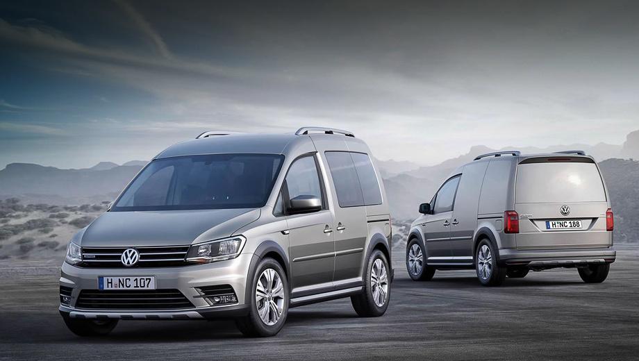Volkswagen caddy. Вседорожной может быть как пассажирская, так и грузовая версия фургона. Появится ли в продаже в России Volkswagen Caddy Alltrack, пока неясно.