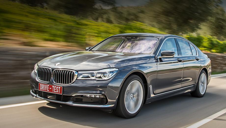 Bmw 7. В России все они полноприводны: любителям порулить — короткобазный BMW 730d xDrive за 5 290 000 рублей минимум, восьмицилиндровая удлинённая версия 750Li xDrive стоит от 6 850 000 рублей. Продажи стартуют 24 октября.