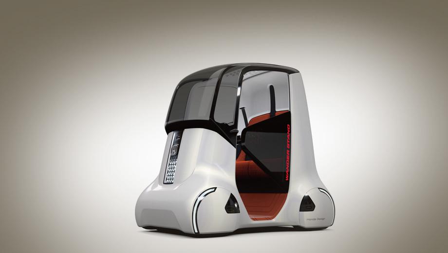 Honda concept,Honda wander stand,Honda wander walker. Автомобильчик снабжён рудиментарными дверцами, заставляющими вспомнить малыша Renault Twizy, у которого двери — опция. Кстати, Twizy сертифицирован как квадрицикл, это особая разновидность микрокаров.