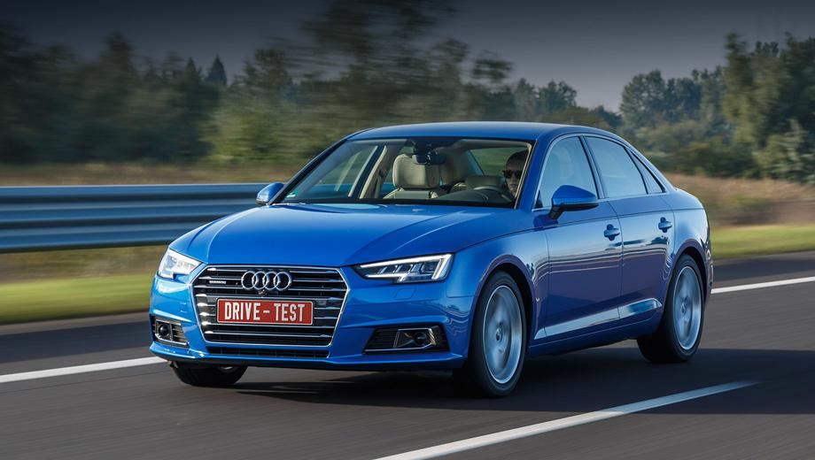 Audi a4,Audi a4 avant. Начальный седан Audi А4 1.4 TFSI (150 л.с.) с «механикой» стоит 1 870 000 рублей. Доплата за S tronic и кузов универсал — по 80 тысяч рублей. Дороже всех пока A4 Avant 2.0 TFSI (249 л.с.) quattro за 2 563 000 рублей, цены на дизельные версии объявят на днях.