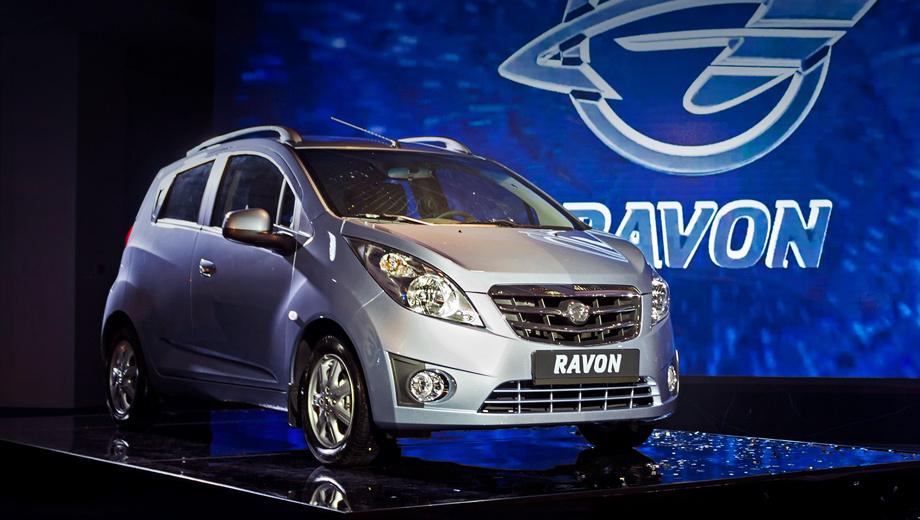 Ravon nexia,Ravon r4,Ravon gentra,Ravon matiz. Как мы уже писали, бренд Daewoo переименован для российского рынка в Ravon. В Москве состоялась презентация новой марки.