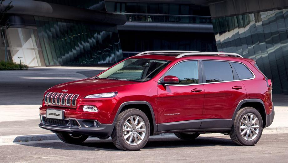 Jeep cherokee. Базовая локализованная модель пока оснащается бензиновым двигателем 2.4, позже добавится двухлитровая дизельная версия. Кстати, цены в Китае начинаются от $31 465.