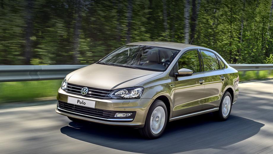 Volkswagen polo. Начальная цена на автомобиль с «автоматом» — 648 900 рублей. Это будет версия со 110-сильным мотором под капотом.