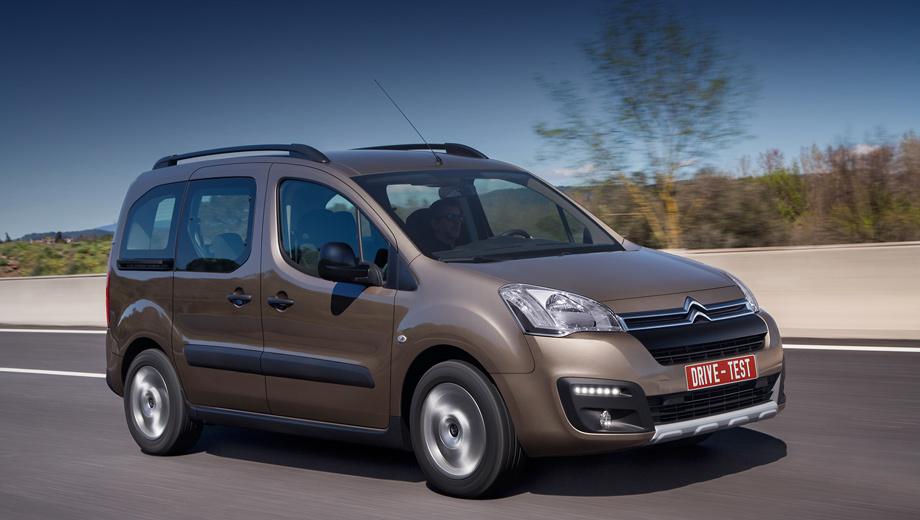 Citroen berlingo. Цена нашего вэна — 1 182 000 рублей. Самый доступный Citroen Berlingo стоит 970 000, те же деньги просят за близнеца Peugeot Partner. Из конкурентов дешевле только Fiat Doblo (836 500), а предложения подороже — это Renault Kangoo (989 000) и Volkswagen Caddy (1 043 420).