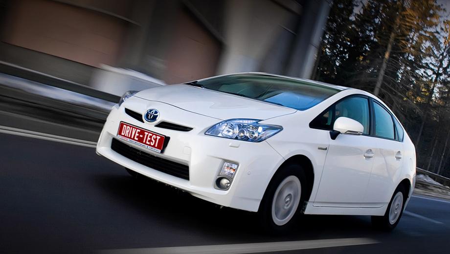 Toyota prius. Имя Prius происходит от того же слова, что и наша Приора. Латинское prior имеет массу значений, и общепринятое в России толкование «идущий впереди» едва ли верное. Prius — это скорее «предыдущий», предшественник автомобилей будущего.