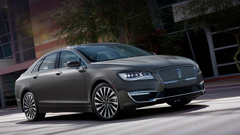 Lincoln mkz. Продажи улучшенного Линкольна MKZ в США стартуют летом 2016 года. Цены неизвестны, но дореформенные машины сейчас стоят $35 190 ― $38 380.