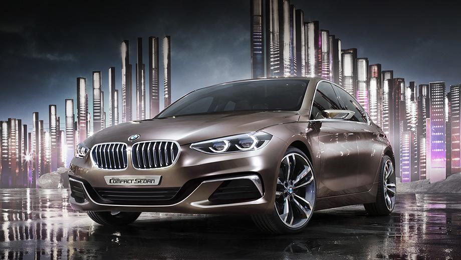 Bmw 1,Bmw 1 sedan,Bmw concept. Немцы впервые покажут BMW Compact Sedan на китайском автосалоне Auto Guangzhou, что пройдёт 20–29 ноября 2015 года. Ничего странного ― в BMW очень надеются, что серийный седан понравится обеспеченной молодёжи Поднебесной.