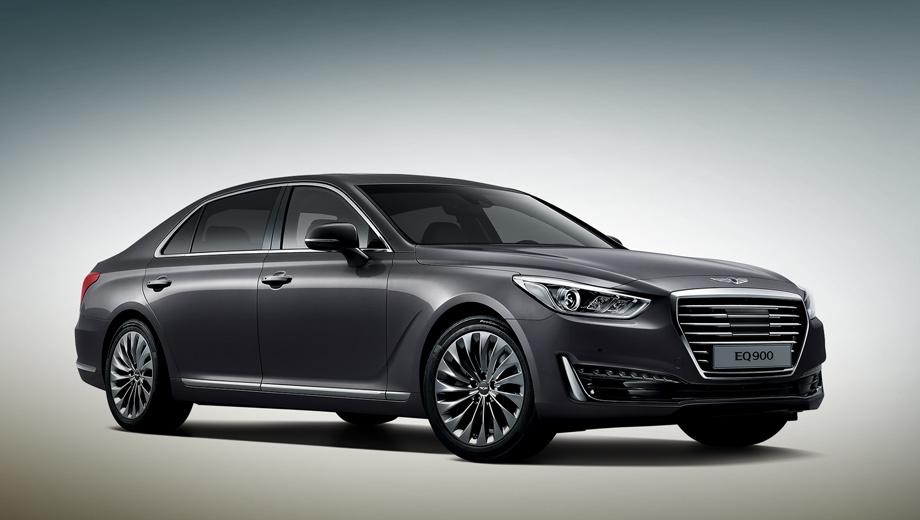 Hyundai equus,Genesis g90. Надпись EQ900 на номерах неслучайна — у себя на родине, в Корее, автомобиль носит такое имя. В Европу он приедет как G90.