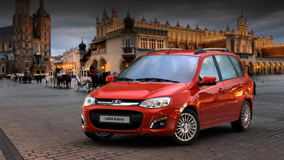 Lada kalina,Lada granta. На данный момент грузопассажирская Kalina является самым доступным универсалом марки Lada — она стоит от 433 100 рублей.