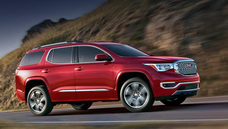 Gmc acadia. В продажу в США автомобиль поступит уже весной. Цены будут объявлены ближе к этому времени.