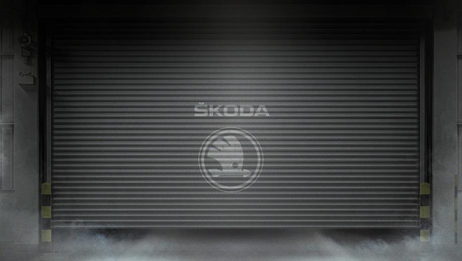 Skoda kodiak. Скорее всего, информацию и снимки автомобиля чехи рассекретят уже в ближайшее время, а вот публичный дебют Kodiak справит только в октябре на мотор-шоу в Париже.