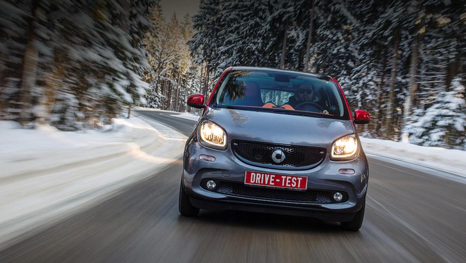 Smart forfour. Новый Smart Forfour в России ― это выбор из двух бензиновых двигателей, четырёх комплектаций и широчайшего списка опций. Без учёта последних диапазон цен ― от 830 000 до 1 074 218 рублей.