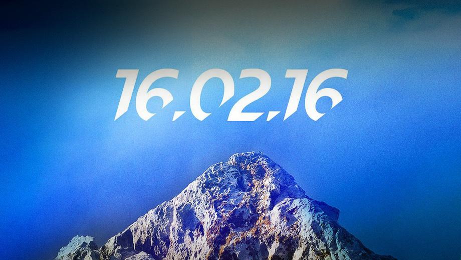 Renault alpine. Альпы, Alpine и 16 февраля. Тизер, опубликованный в Твиттере, — бесполезный, но другого нет. Картинка сопровождена кратким пояснением: «Мы бы рады заявить, что возвращаемся, но кто-то скажет, что мы и не уходили».
