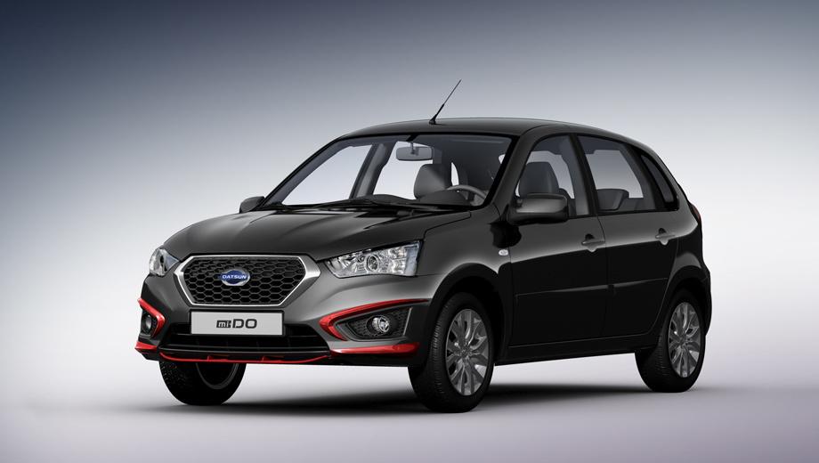 Datsun mi-do. Все покупатели хэтчей Datsun mi-DO из особой серии становятся участниками  розыгрыша поездки в Индию или Африку.